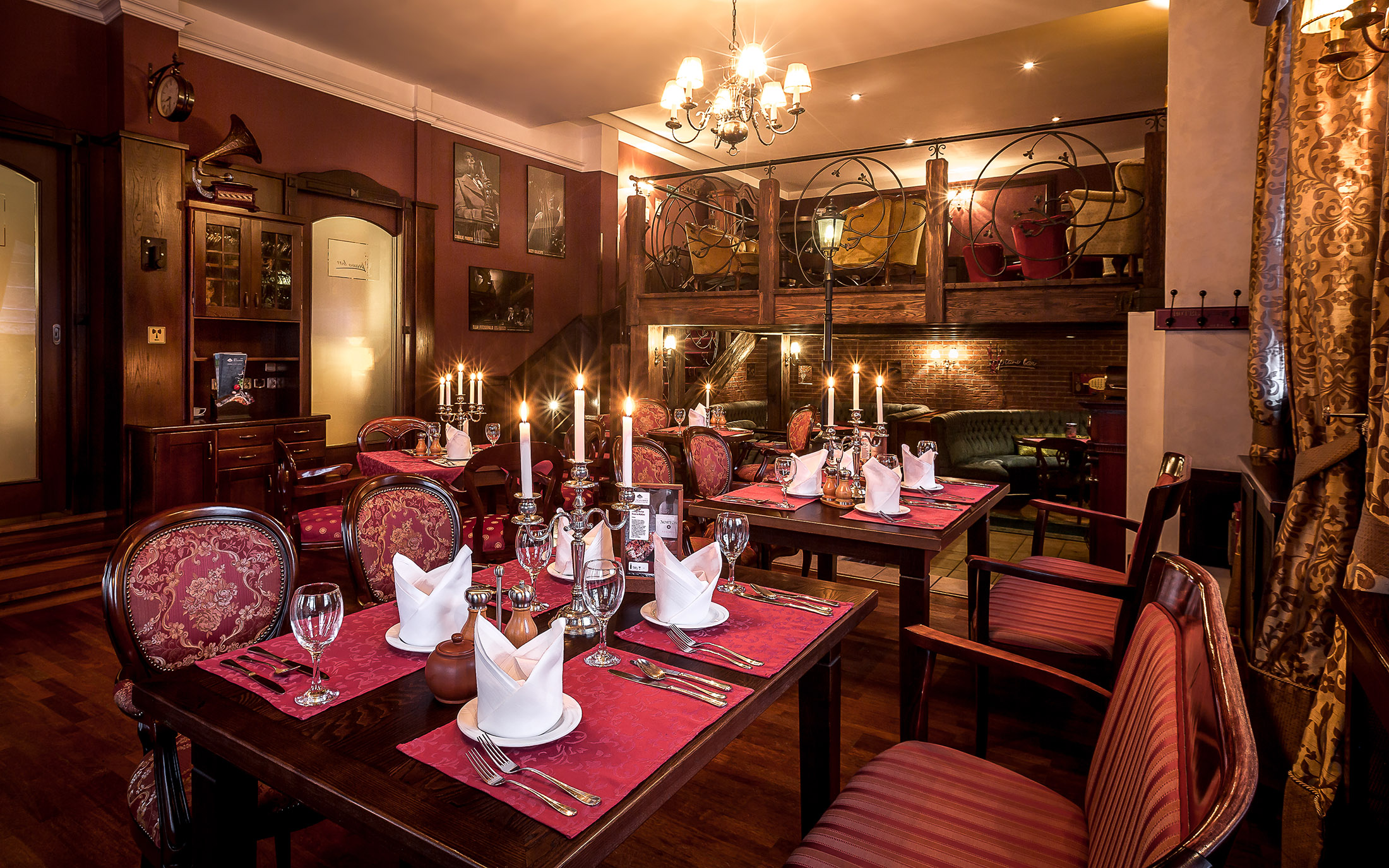 Restauracja Piano Bar